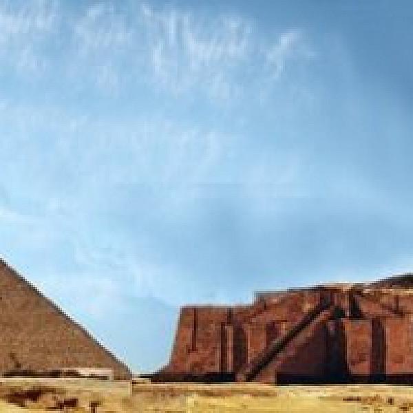 Dept of Egyptology & Assyriology