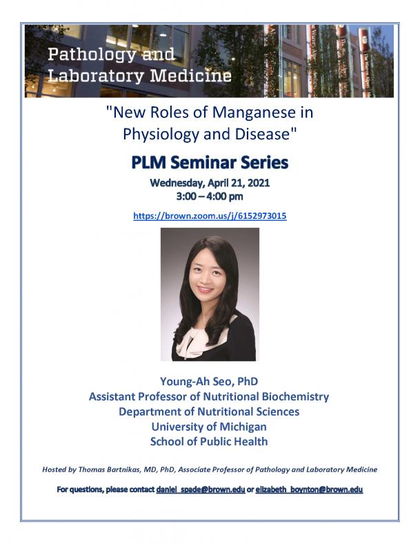 PLM Seminar Series